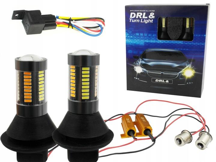 2w1 Света led свет + поворотники drl py21w