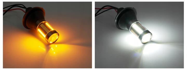 2w1 Światła LED DZIENNE + KIERUNKOWSKAZY DRL PY21W