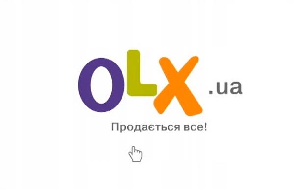 Русском олх польша на Работа водитель